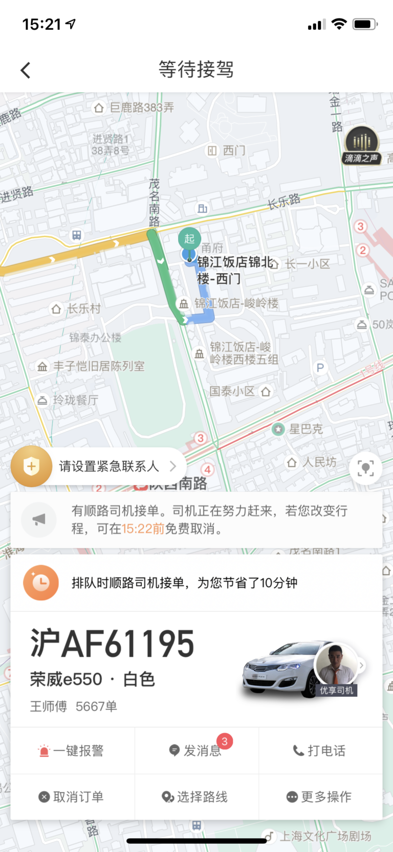 上海の地図