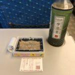 「京都から帰京」〜置手紙〜