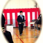 「小学校卒業式」〜置手紙〜