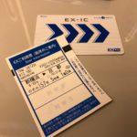 「京都出張」〜置手紙〜