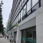 「法人口座と登記簿」〜置手紙〜