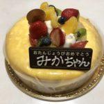 「祝:カアサンの誕生日」〜置手紙〜