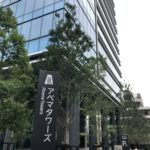 「アメーバタワー」〜置手紙〜