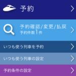 「大阪出張」〜置手紙〜