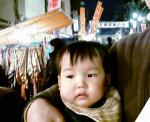 20080116_317st.jpg